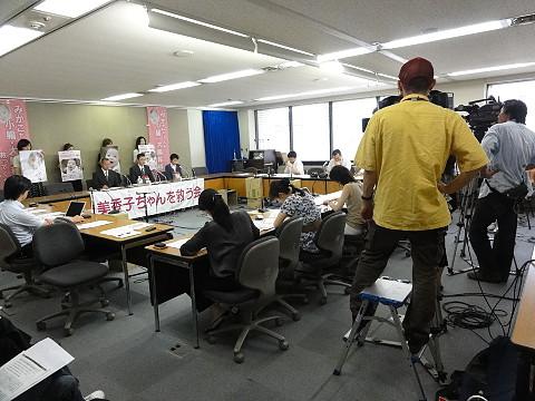 2010年6月7日記者会見2