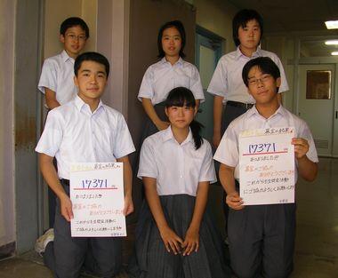 船橋市立古和釜中学校